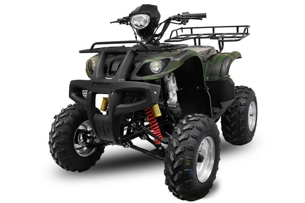 Atv Akp Hummer OffRoad Deluxe 150cmc